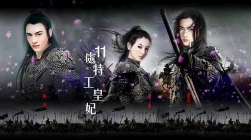PrincessAgents_NovelPic