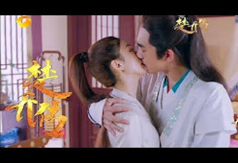 PrincessAgents_Xinger_YWY_Kiss