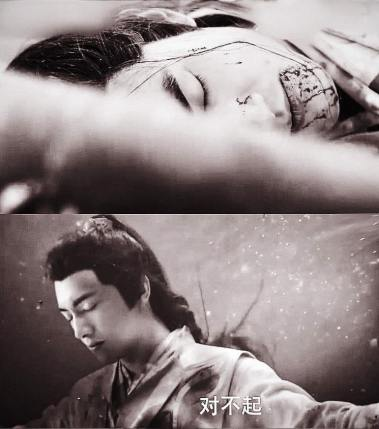 SPOILER***From Princess Agents Novel: What happens after ice lake