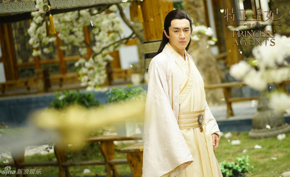 PrincessAgents_YWY_Yellow